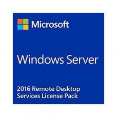 5-pack of Windows Server 2016 Remote Desktop Services, Device
